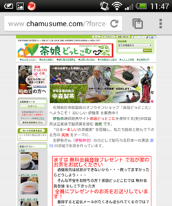 20130910_3.png