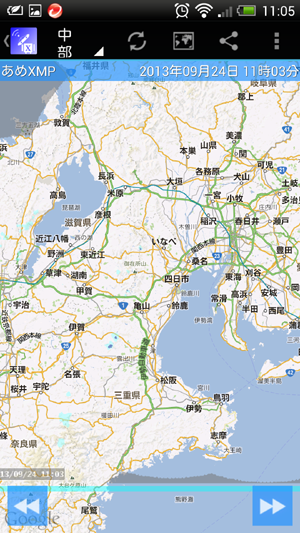 20130924_3.png