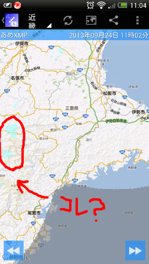 20130924_4.png
