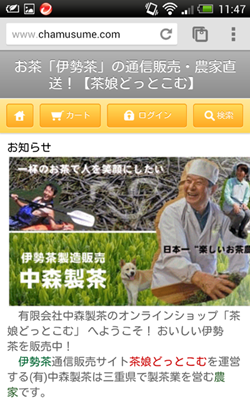 20130910_1.png
